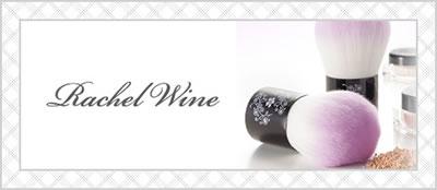 レイチェルワイン